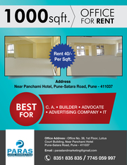 1000 SqFt Office For Rent Near Swargate  at Pune